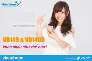 goi-Vd149-VD149S-khac-nhau-nhu-the-nao